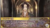 薔薇に隠されしヴェリテ ゲーム画面2