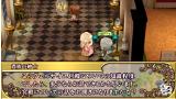 薔薇に隠されしヴェリテ ゲーム画面4