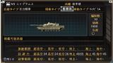 大戦略パーフェクト~戦場の覇者~ ゲーム画面2