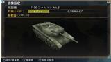 大戦略パーフェクト~戦場の覇者~ ゲーム画面4