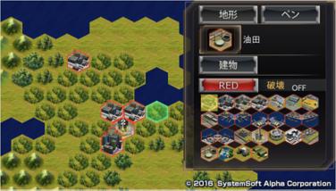 『大戦略パーフェクト~戦場の覇者~』ゲーム画面