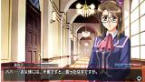 EVE burst error R ゲーム画面3