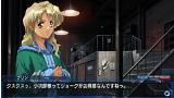 EVE burst error R ゲーム画面4