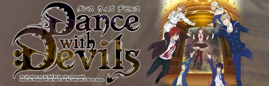 Dance with Devils バナー画像