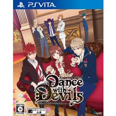Dance with Devils ジャケット画像