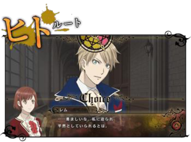 『Dance with Devils』ゲーム画面
