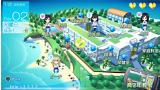レコラヴ Blue Ocean ゲーム画面1