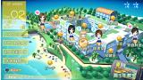 レコラヴ Gold Beach ゲーム画面11