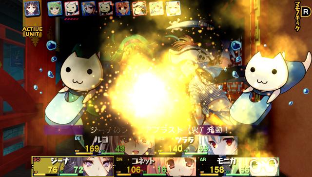 ダンジョントラベラーズ2-2 闇堕ちの乙女とはじまりの書 ゲーム画面2