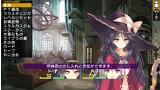 ダンジョントラベラーズ2-2 闇堕ちの乙女とはじまりの書 ゲーム画面3