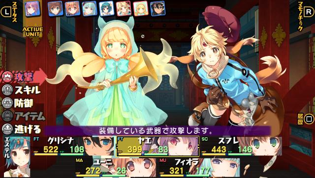 ダンジョントラベラーズ2-2 闇堕ちの乙女とはじまりの書 ゲーム画面4