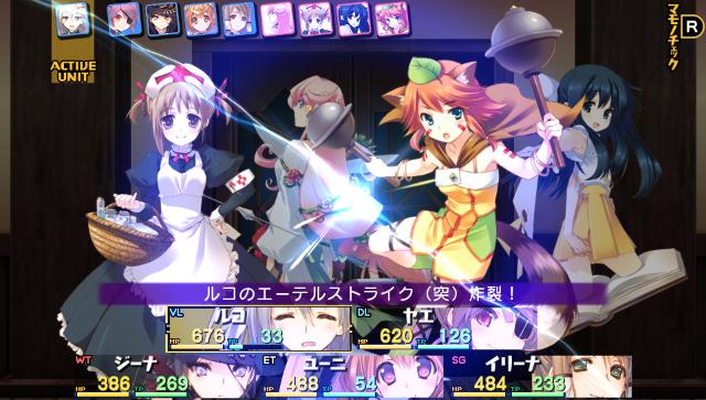 ダンジョントラベラーズ2-2 闇堕ちの乙女とはじまりの書 ゲーム画面6