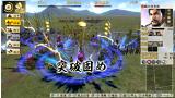 信長の野望・創造 戦国立志伝 ゲーム画面7