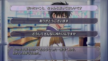 『マジきゅんっ!ルネッサンス』ゲーム画面