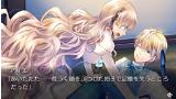 大正×対称アリス all in one ゲーム画面7