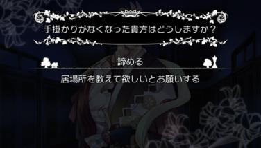 『大正×対称アリス all in one』ゲーム画面