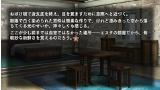 越えざるは紅い花~恋は月に導かれる~ ゲーム画面3