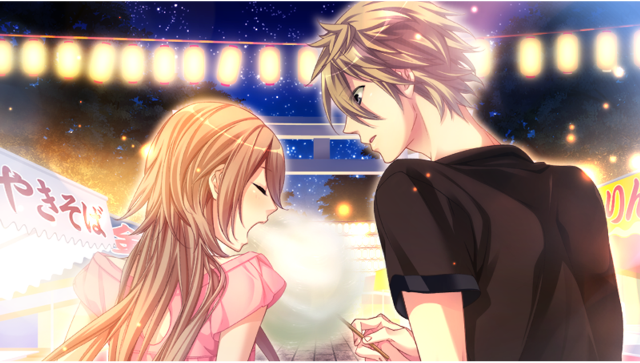 Starry☆Sky~Summer Stories~ ゲーム画面2