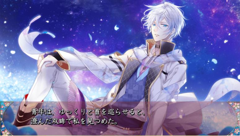 『逢魔が刻 ~かくりよの縁~』ゲーム画面