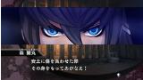 下天の華 with 夢灯り 愛蔵版 ゲーム画面4