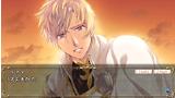 オルフレール ~幸福の花束~ ゲーム画面2