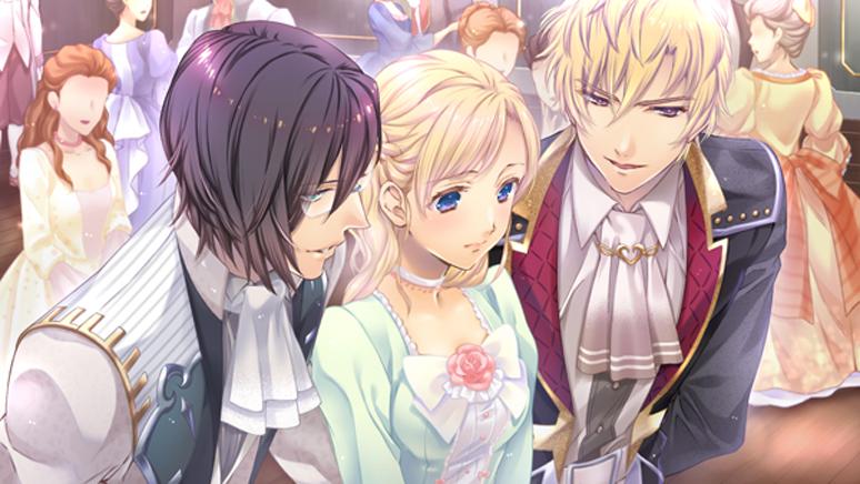『オルフレール ~幸福の花束~』ゲーム画面