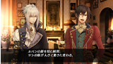 Code:Realize ~祝福の未来~ ゲーム画面3