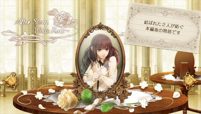 Code:Realize ~祝福の未来~ ゲーム画面7