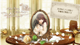 Code:Realize ~祝福の未来~ ゲーム画面5