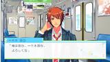 うたの☆プリンスさまっ♪Repeat LOVE ゲーム画面1