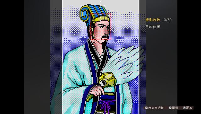 三國志13 with パワーアップキット ゲーム画面3