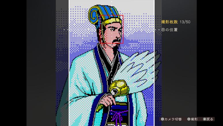 『三國志13 with パワーアップキット』ゲーム画面