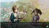 ファタモルガーナの館 -COLLECTED EDITION- ゲーム画面1