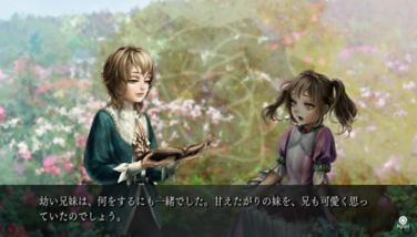 『ゲームタイトル左』ゲーム画面