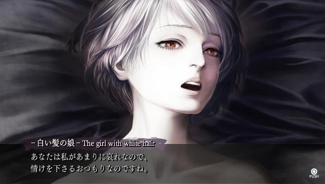 ファタモルガーナの館 -COLLECTED EDITION- ゲーム画面2