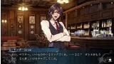 ファタモルガーナの館 -COLLECTED EDITION- ゲーム画面4