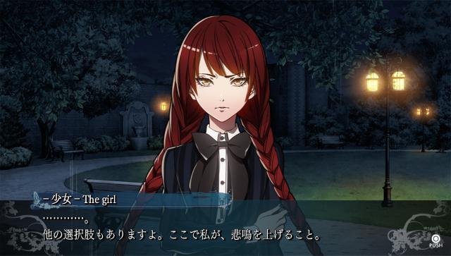 ファタモルガーナの館 -COLLECTED EDITION- ゲーム画面5