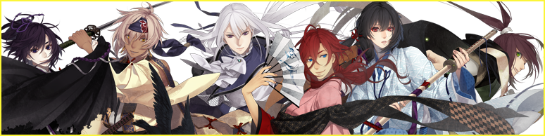 『剣が君 百夜綴り』ゲーム画面