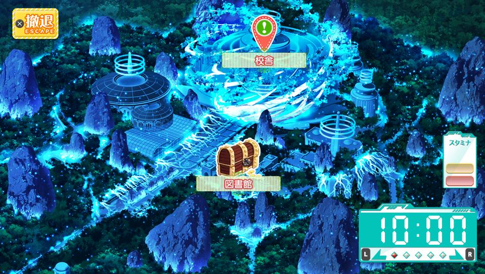 『トラベリングスターズ』ゲーム画面