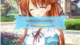 トラベリングスターズ ゲーム画面6