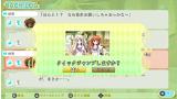 トラベリングスターズ ゲーム画面7