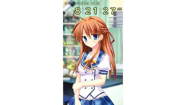 トラベリングスターズ ゲーム画面8