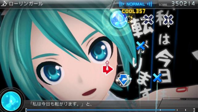 初音ミク -Project DIVA- F 2nd お買い得版 ゲーム画面7