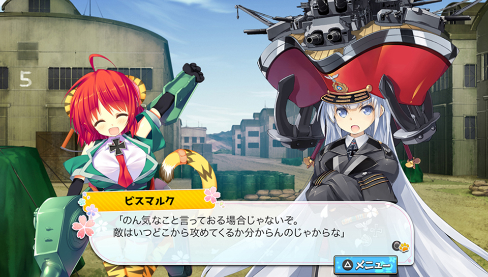 『萌え萌え2次大戦(略)3』ゲーム画面