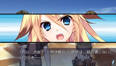 『果つることなき未来ヨリ』ゲーム画面