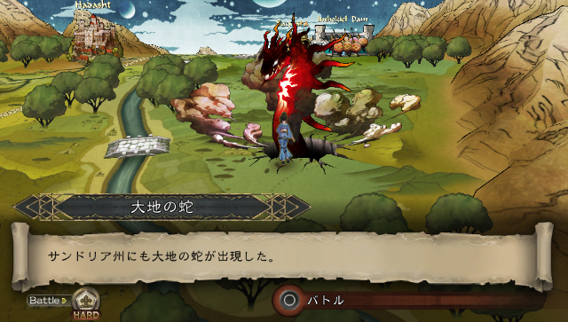 サガ スカーレット グレイス ゲーム画面3