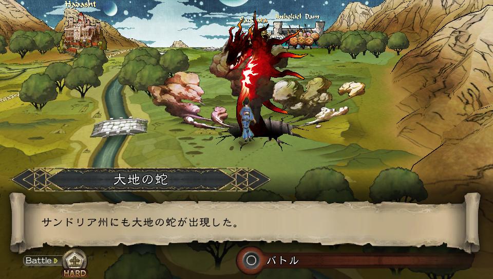 『サガ スカーレット グレイス』ゲーム画面