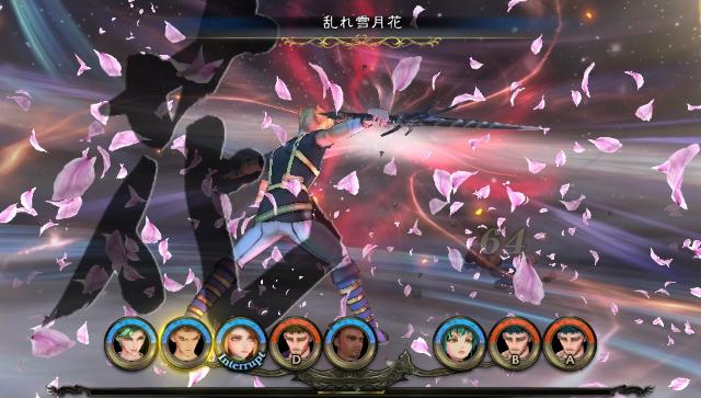 サガ スカーレット グレイス ゲーム画面5