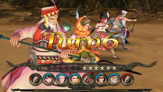 サガ スカーレット グレイス ゲーム画面6