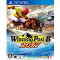 Winning Post 8 2017